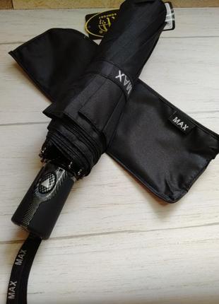 ☔складной зонт