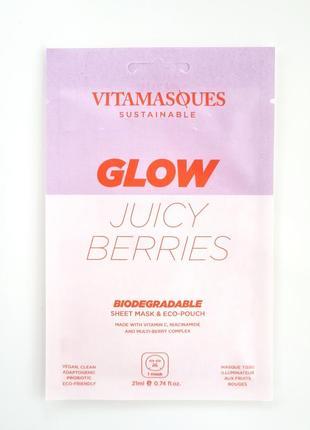 Тканевая маска для сияющей кожи vitamasques glow juicy berries