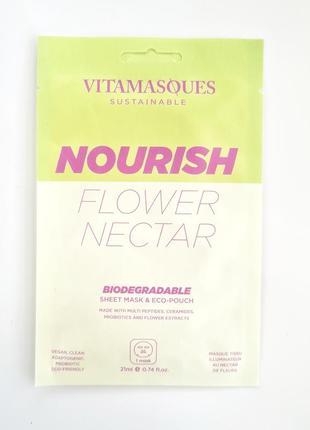 Увлажняющая питательная маска vitamasques nourish flower nectar