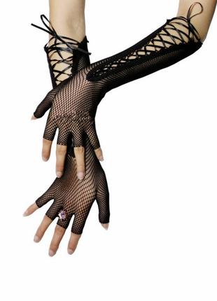 Перчатки из сеточки до локтя