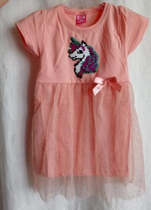 Платье с пайетками2 фото