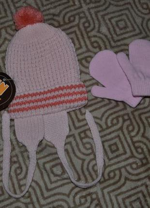 Набор шапка перчатки португалия 6-12-18 мес