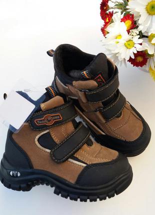 Ботиночки teddy shoes