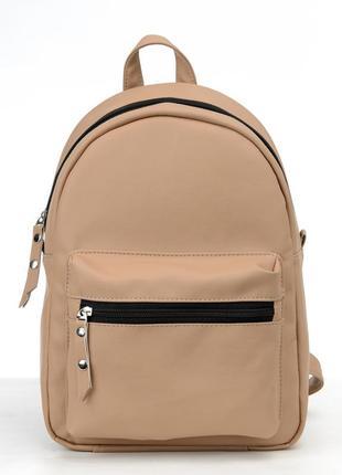 Молодежный стильный трендовый вместительный рюкзак в цвете темный беж