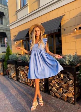 Платье , сарафан , летнее платьице