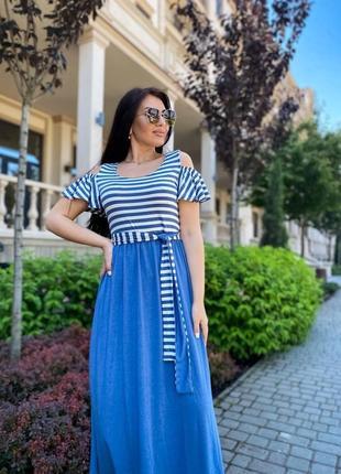 Платье летнее женское длинное в пол серое без рукава легкое
