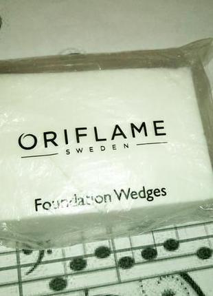 Спонжи для макияжа орифлейм foundation wedges, набор спонжиков