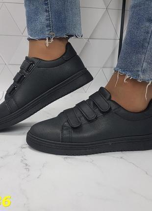 Кроссовки кожаные на липучках, базовые кеды на липучках, женские кеды кожаные черные
