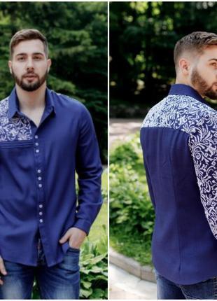 Эксклюзивная ультрамодная вышиванка для стильных мужчин (вышитый рукав и спинка)