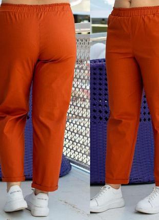 Льняные брюки от 48 до 62 размера!!