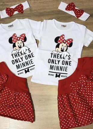 Комплект для девочки/юбка и футболка