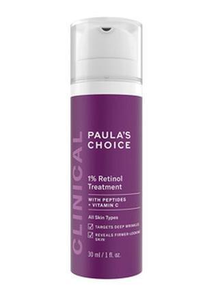 Paula's choice - clinical 1% retinol  крем