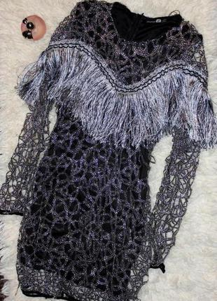 Платье нарядное бахрома