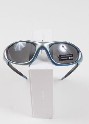 Очки солнцезащитные спортивные serelo navy
