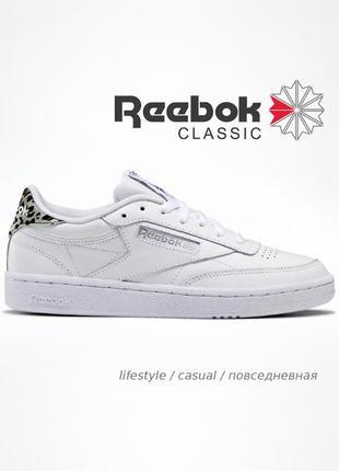 Невероятные кроссовки reebok club c 85 💯 оригинал!
