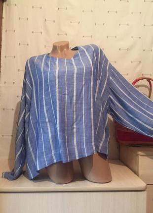 Блуза в полоску / рубашка