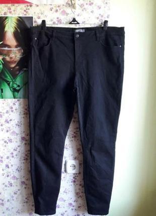 Стрейчевые джинсы скинни