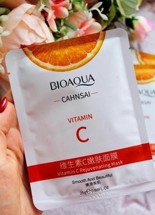 Омолаживающая маска для лица  с витамином c