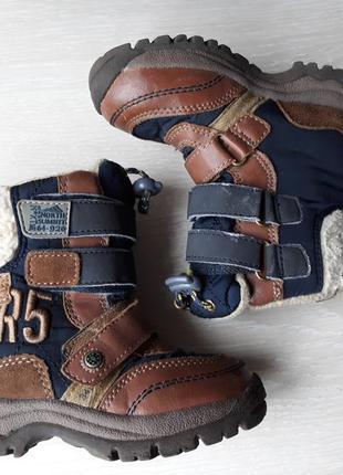 Ботинки next 25 размер