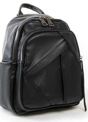 Женский качественный рюкзак кожаный шкіряний портфель сумка кожаная