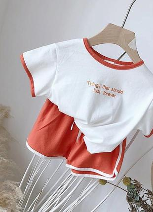 90 размер спортивный детский костюм шорты футболка спортивний костюм на дівчинку