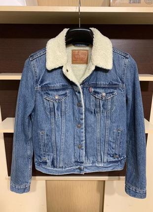 Levis womens джинсовая шерпа оригинал стильная