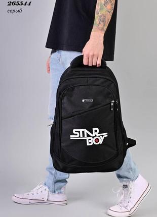 Рюкзак универсальный черный