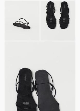 Босоножки : сабо : летняя обувь