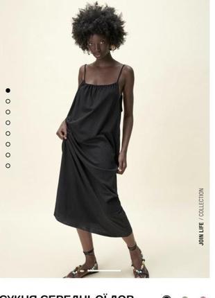 Платье средней длины zara s,m,l