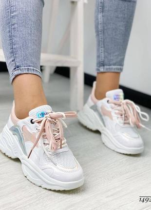 Кроссовки белые+пудра