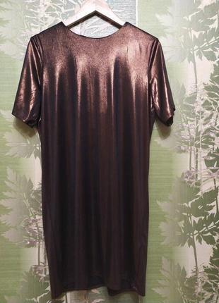 Бронзова сукня