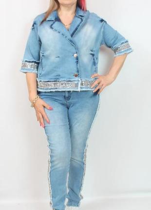 Женский джинсовый костюм trieste турция рр 48-54