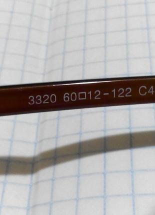 Солнцезащитные очки италия с белой оправой3 фото