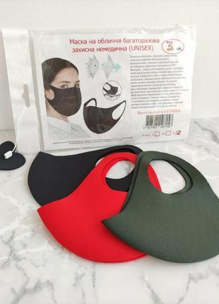 Набор новых цветных масок из неопрена. безопасные и красивые.