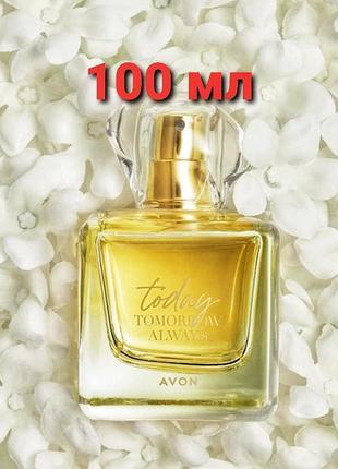 Женская парфюмерная вода avon today 100 ml