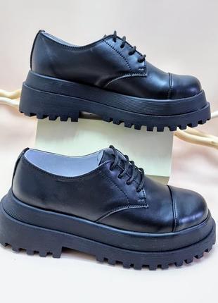 🔥 акция кожаные туфли броги р36-41 на платформе туфлі натуральна шкіра