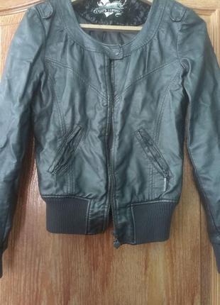 Модная куртка!