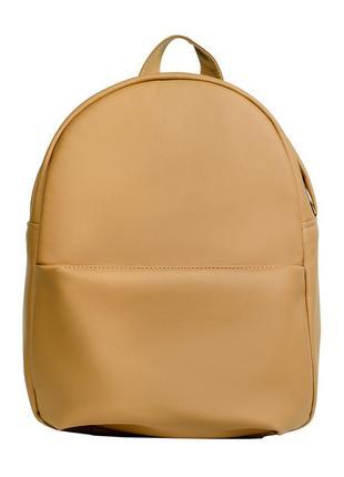 Дизайнерский женский бежевый  рюкзак с экокожи для учебы, прогулок
