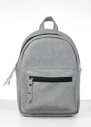 Надёжный женский серый рюкзак для города, прогулок, учёбы