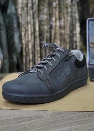Мужские кроссовки-туфли