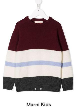 Джемпер,свитер,пуловер marni на 7-8 лет италия новый