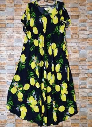 Длинное платье в горошек и полоску5 фото