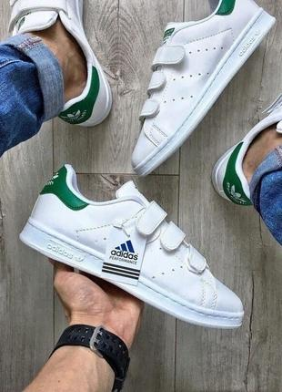 Стильные мужские кроссовки кеды на липучках adidas stan smith белые