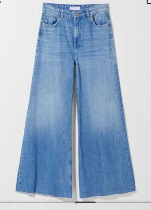 Широкі джинси палаццо