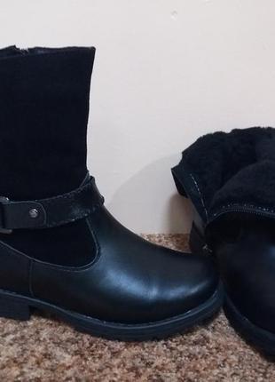 Ботинки 37р-24.0 см кожа lapsi