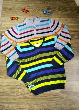 Пара полосатых хлопковых свитеров