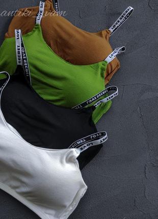 Бралет в рубчик бра бюстгальтер трикотаж нижнее белье білизна жіноча на застежке