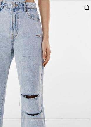 Палаццо джинси