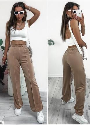 Штаны, кюлоты, расклешенные брюки, широкие штаны