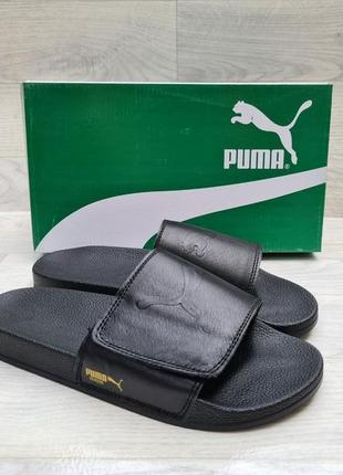 Puma тапки